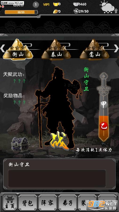 武神吕小布九游版
