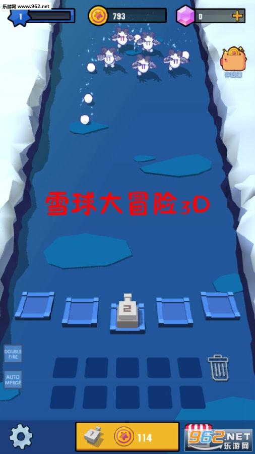 雪球大冒险3D安卓版