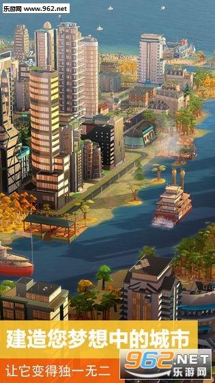 模拟城市我是市长2019最新版