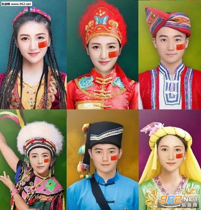 56个民族服装任你选在哪里玩 迎国庆快秀出你的爱国style怎么玩