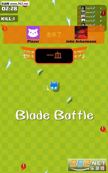 Blade Battle安卓版