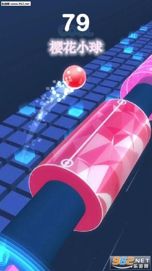 樱花小球安卓版
