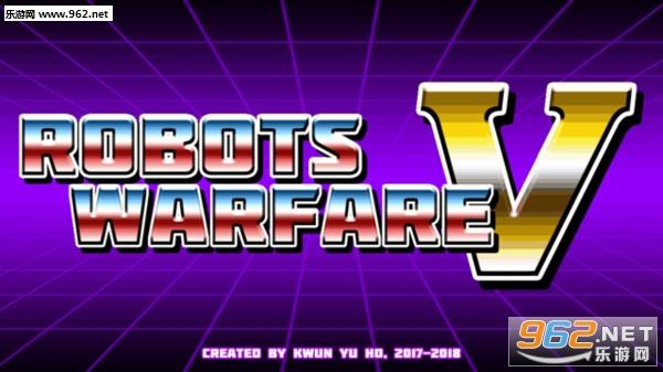 变形金刚机器战争5安卓版v1.02截图2