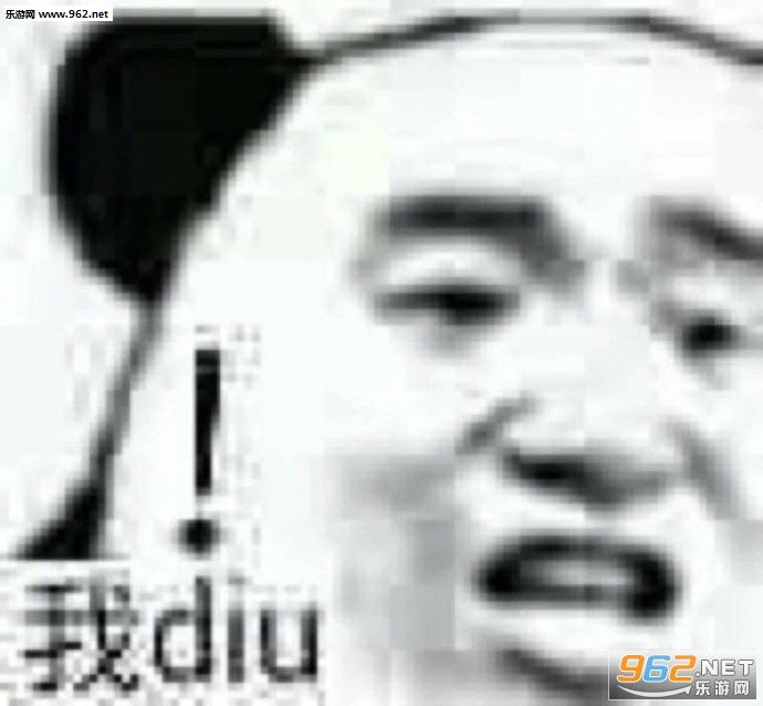 撩刘海表情包截图6