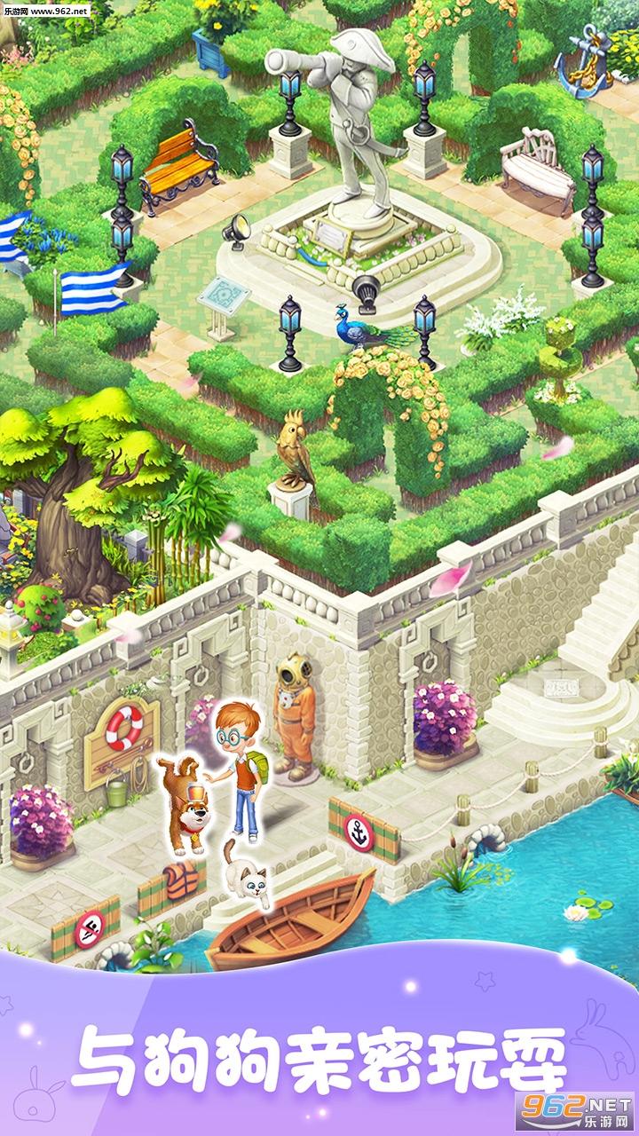 梦幻花园花园中秋夜v2.7.0截图4