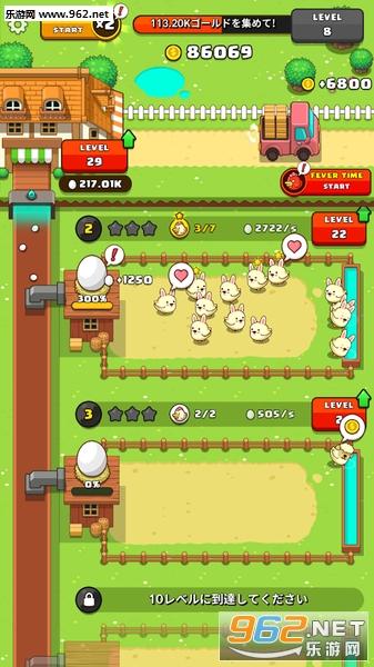 口袋鸡蛋工厂中文汉化版v1.1.4 安卓版_截图1