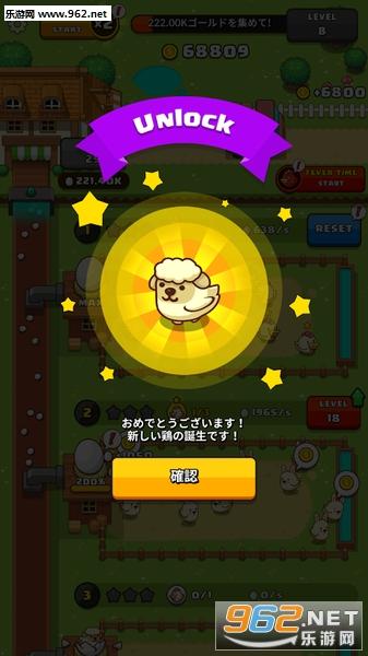 口袋鸡蛋工厂中文汉化版v1.1.4 安卓版_截图2