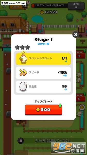 口袋鸡蛋工厂中文汉化版v1.1.4 安卓版_截图3