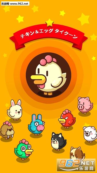 口袋鸡蛋工厂中文汉化版v1.1.4 安卓版_截图0