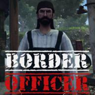 移民官游戏手机版