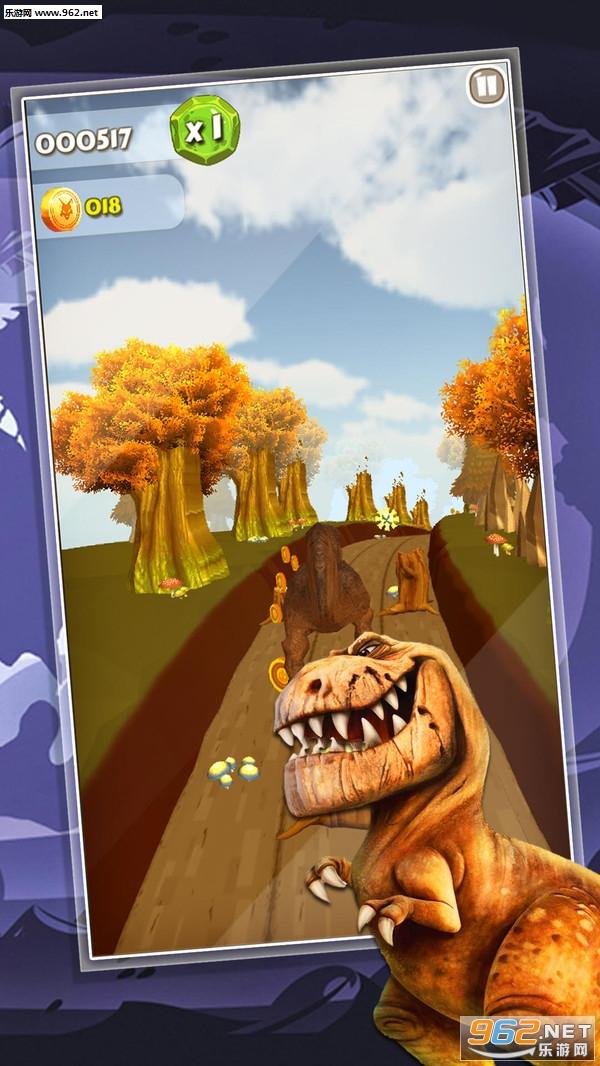 恐龙狩猎跑酷3D安卓版v1.3_截图0