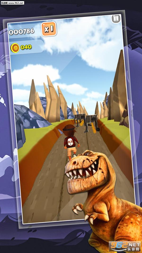 恐龙狩猎跑酷3D安卓版v1.3_截图2