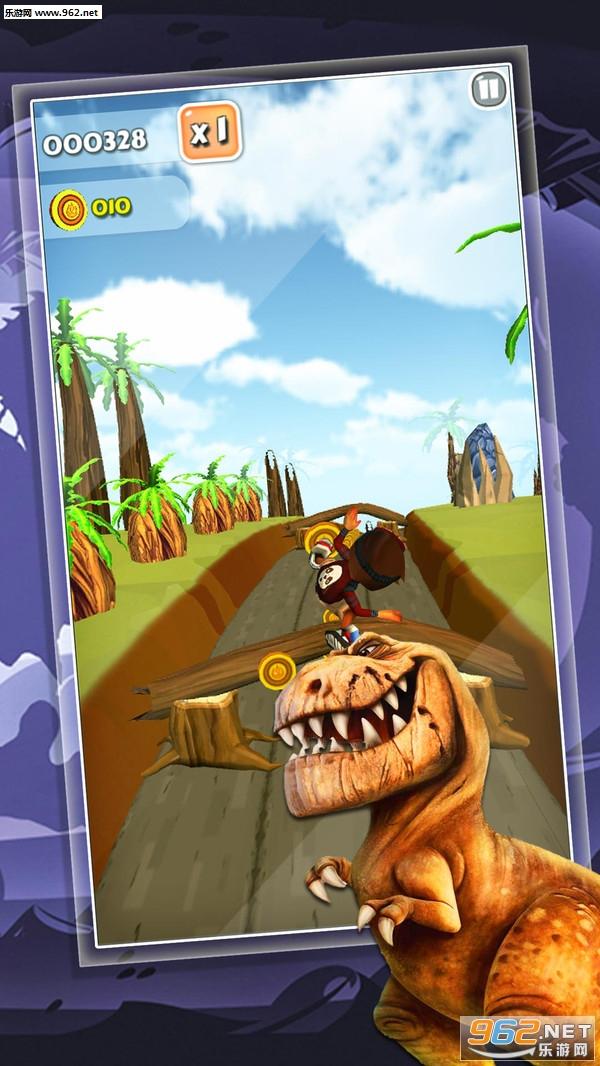 恐龙狩猎跑酷3D安卓版v1.3_截图3