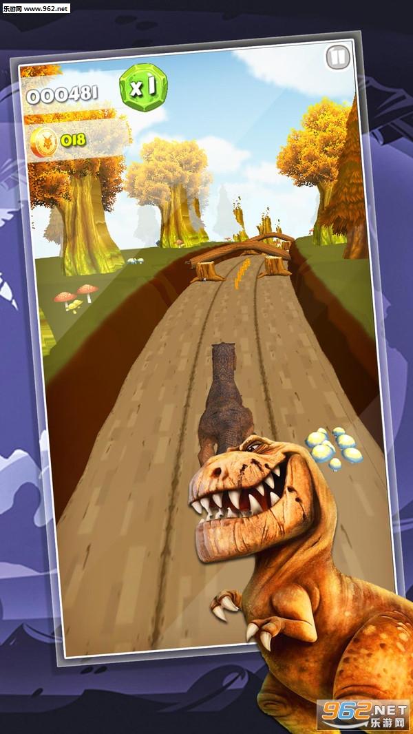 恐龙狩猎跑酷3D安卓版v1.3_截图4
