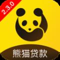 熊猫贷款软件