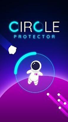 圆形保护器安卓版v1.0.0_截图1