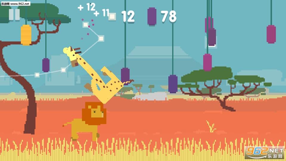 噢我的长颈鹿安卓版v1.1 手机版_截图1