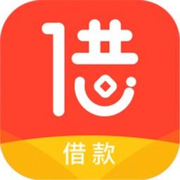 借金分期app