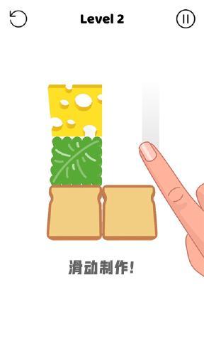 真香做饭手游v1.0.0_截图3