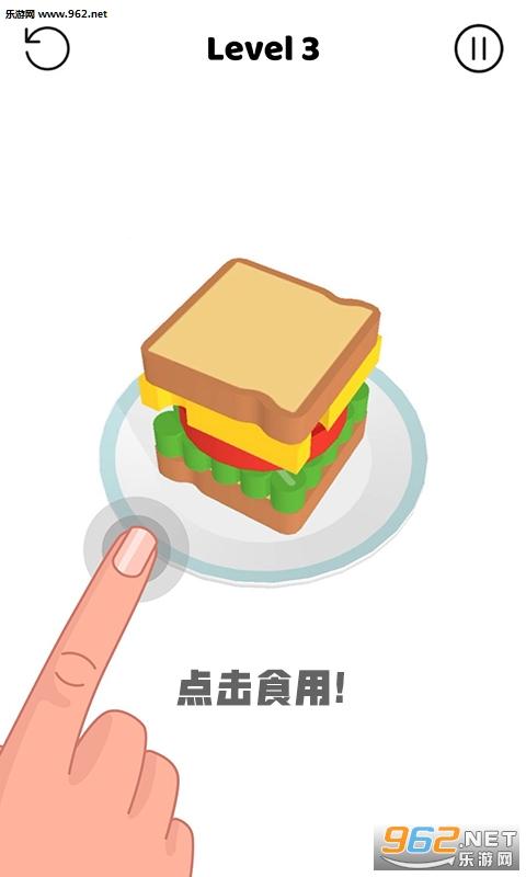 真香做饭(我的解压神器)安卓版v1.01_截图0