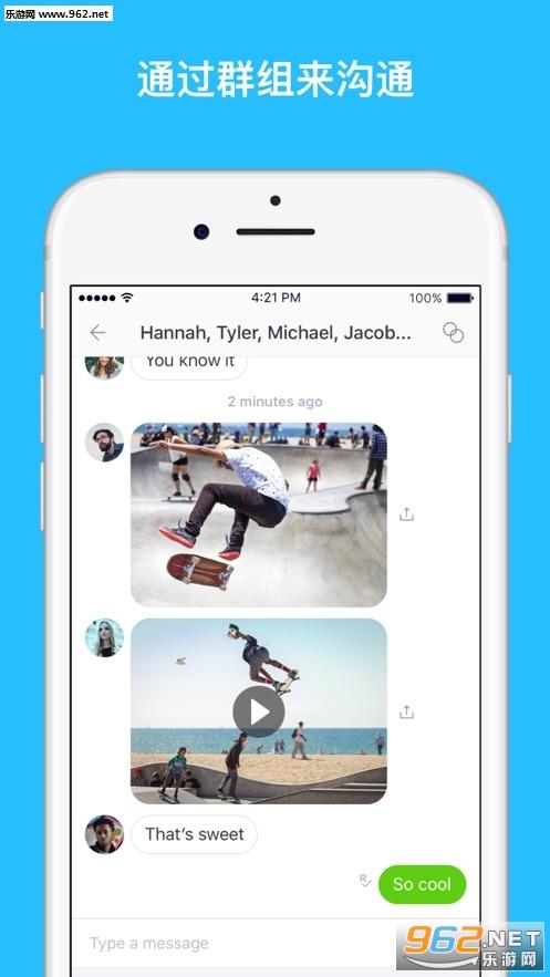 kiki社交苹果版v15.15.0 最新版_截图1