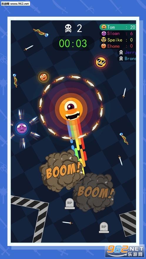 爆炸球球大作战官方版v1.0.0_截图2