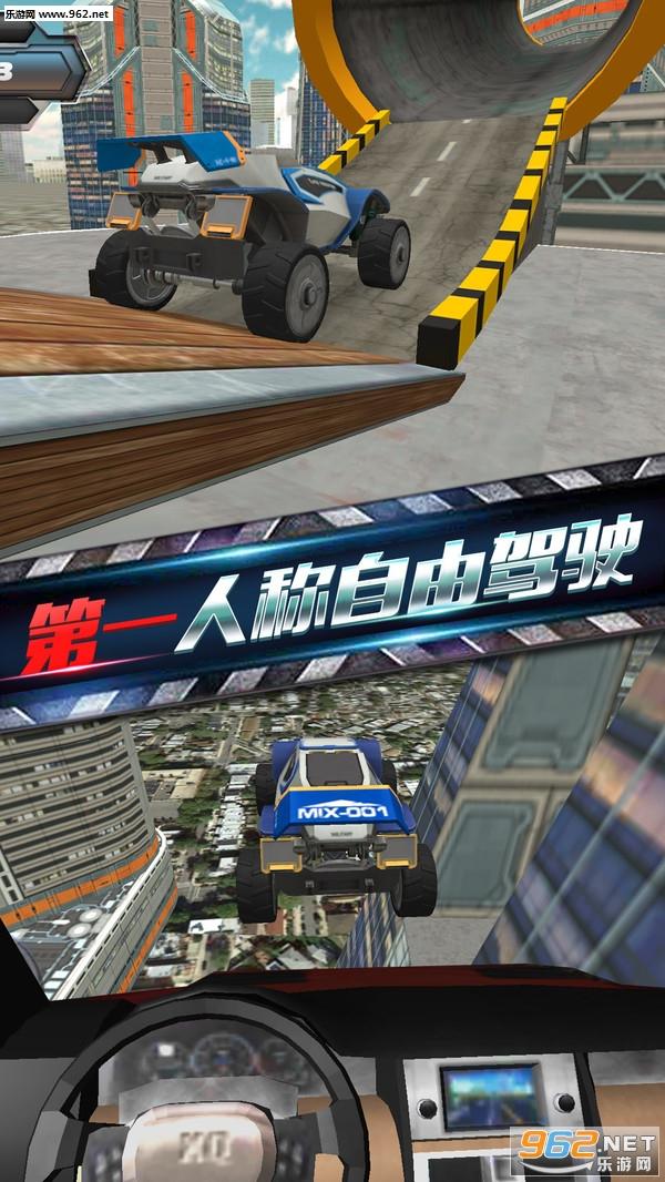 屋顶飞跃手游v1.0截图3