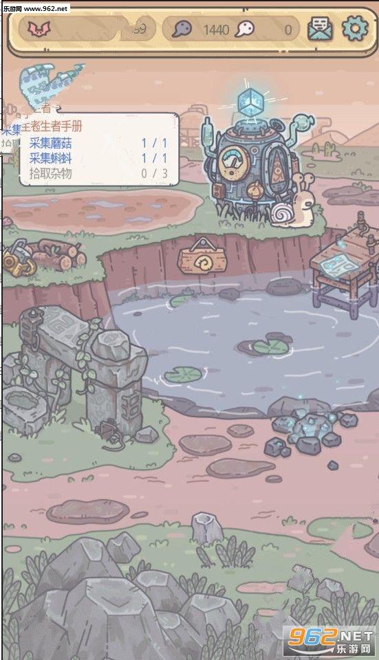 逃生者游戏v0.11截图1
