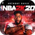 NBA2K20最新中文手机版