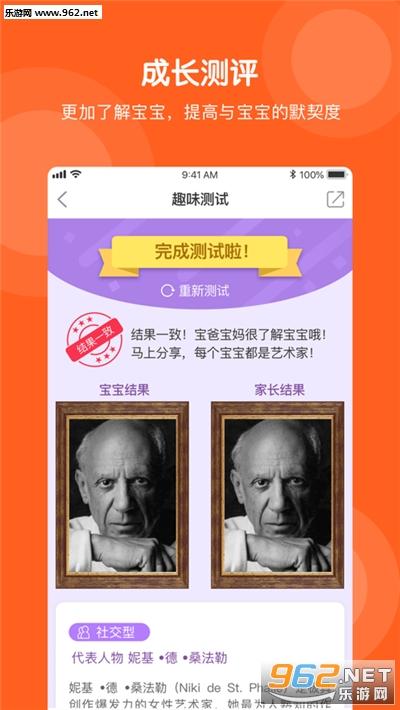 TomatoArt appv1.0.4 手机版_截图0