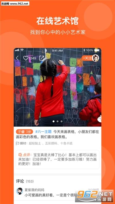 TomatoArt appv1.0.4 手机版_截图2