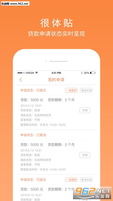 丰小贷appv1.0_截图2