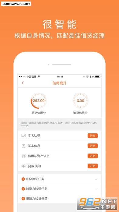 丰小贷appv1.0_截图1