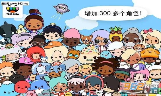 托卡世界安卓中文版v1.2.7_截图0