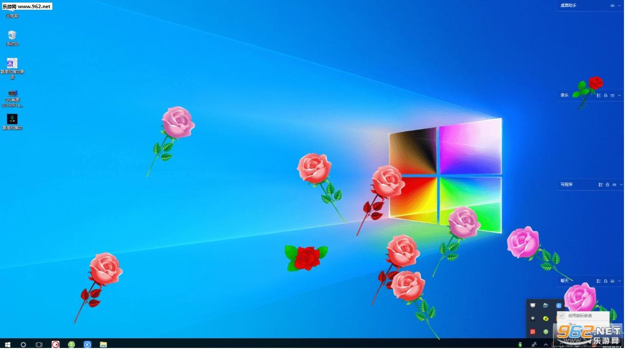 飘零玫瑰花屏保软件v1.0_截图0