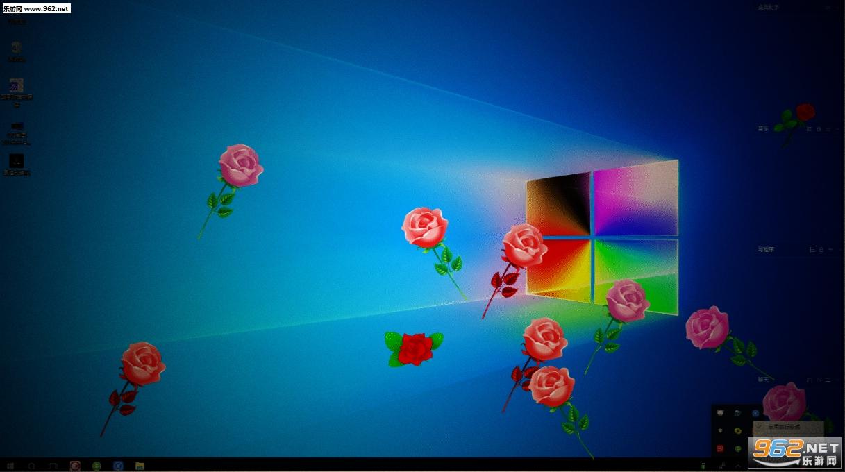 飘零玫瑰花屏保软件v1.0_截图1