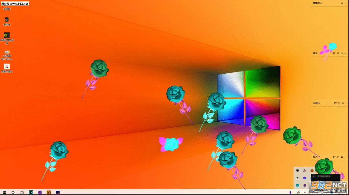 飘零玫瑰花屏保软件v1.0_截图2