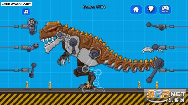 组装机械恐龙游戏v1.0 手机版_截图1