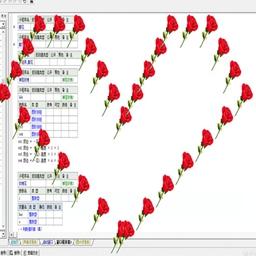 动态玫瑰花生日版