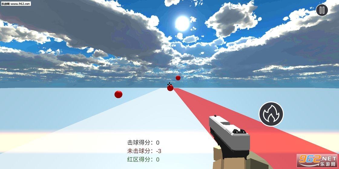 练枪皇帝安卓版v1.0_截图0