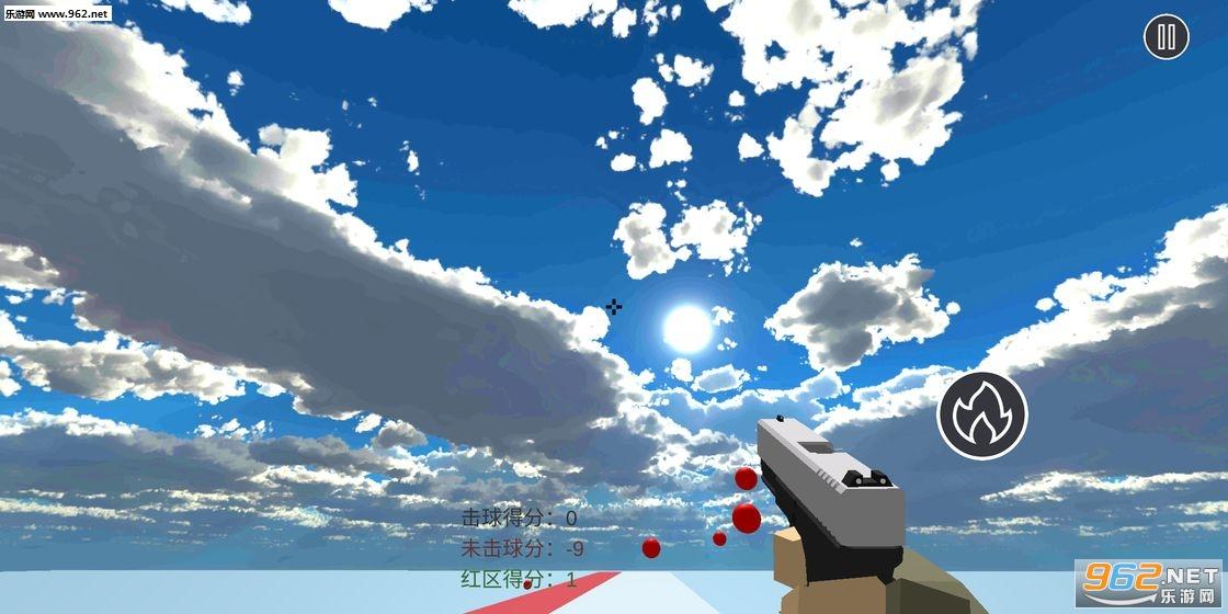 练枪皇帝安卓版v1.0_截图1