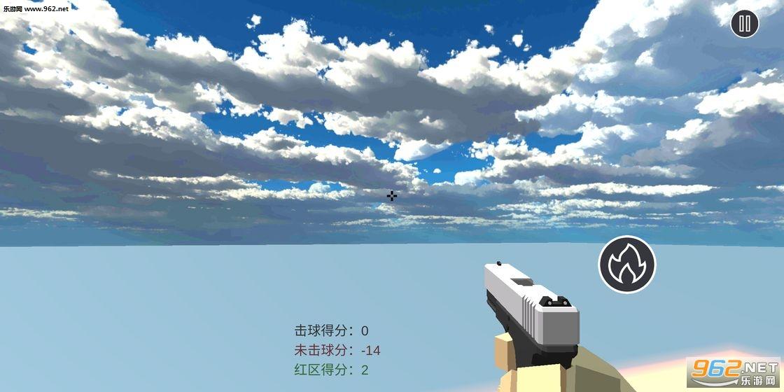 练枪皇帝安卓版v1.0_截图2