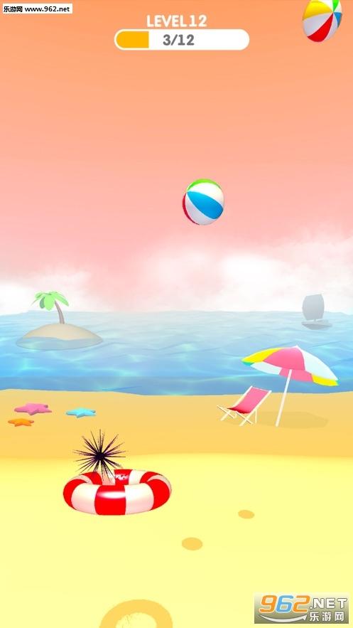 Beach party官方版v1.0_截图2
