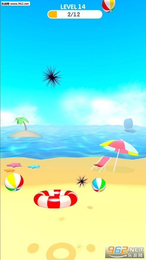 Beach party官方版v1.0_截图3