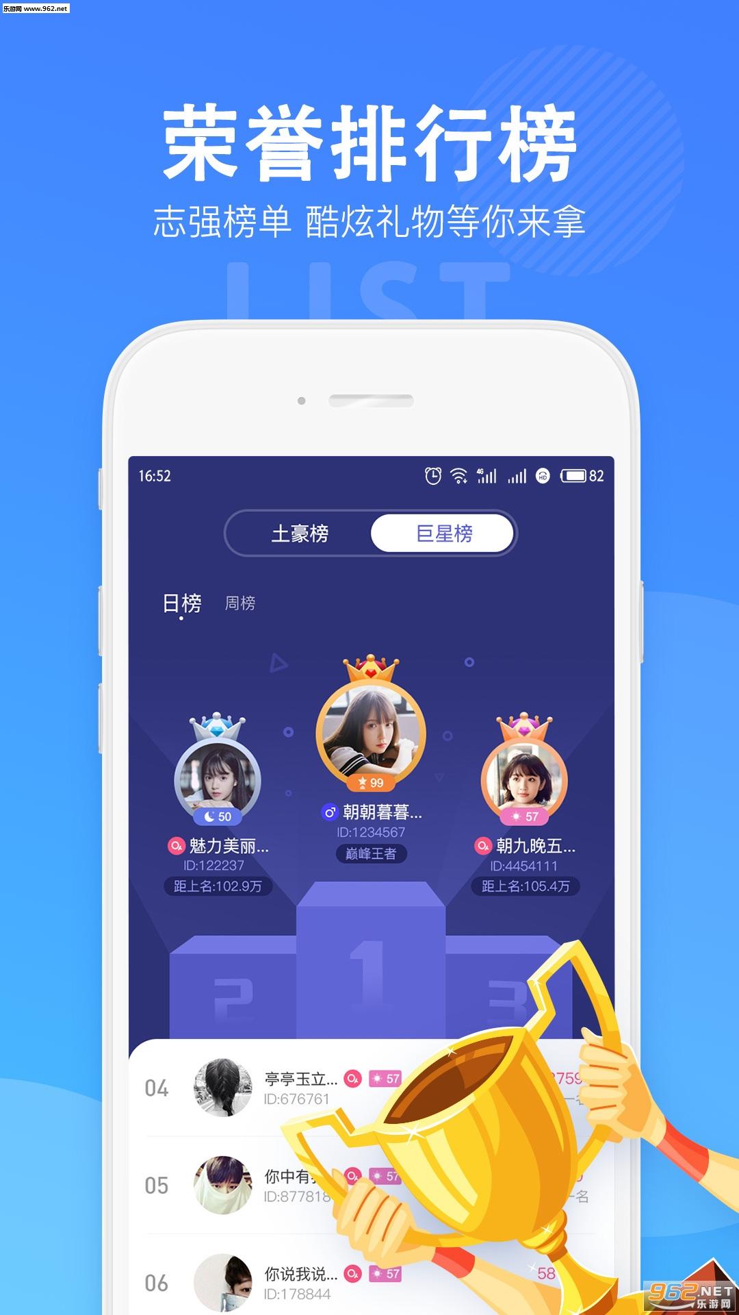 哈萌苹果版v1.0 iphone版_截图1