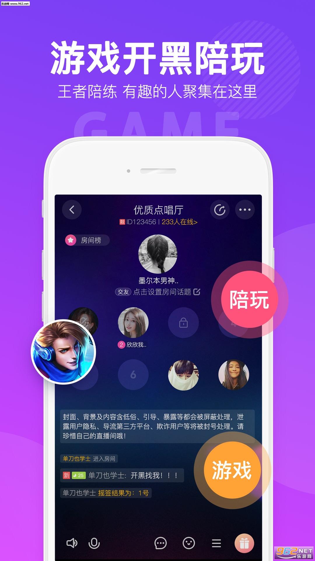 哈萌苹果版v1.0 iphone版_截图2