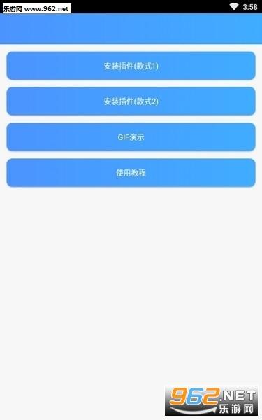 蕾姆手机电池插件appv1.0_截图0