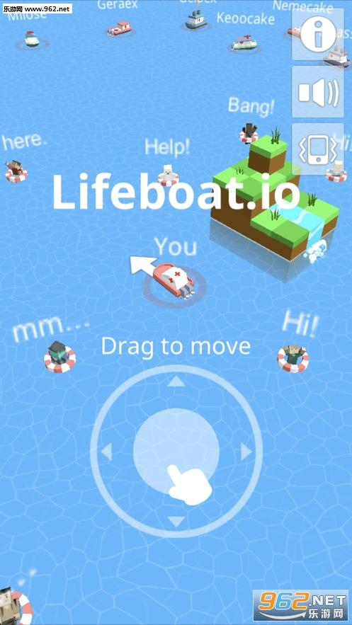 Lifeboat.io官方版v1.0.0_截图0