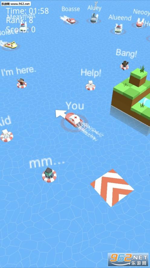 Lifeboat.io官方版v1.0.0_截图1