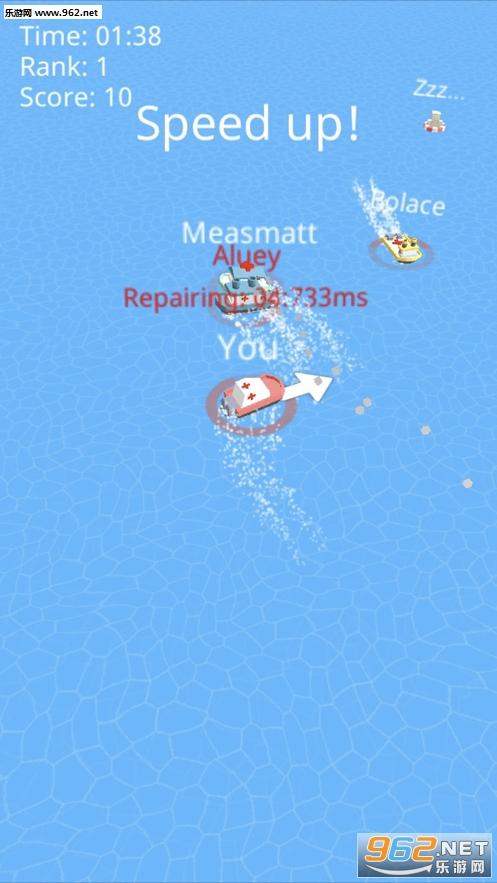 Lifeboat.io官方版v1.0.0_截图3